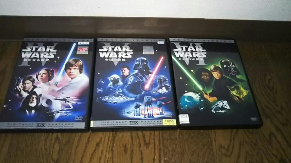 送料250円 DVD スターウォーズ エピソード4 5 6 レンタル版 3本セット 新たなる希望 ジェダイの帰還 帝国の逆襲 グッズの画像