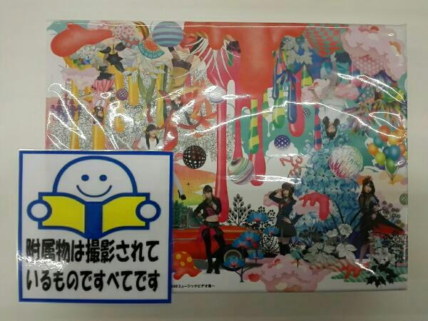 ミリオンがいっぱい~AKB48ミュージックビデオ集~スペシャルBOX ライブ・総選挙グッズの画像