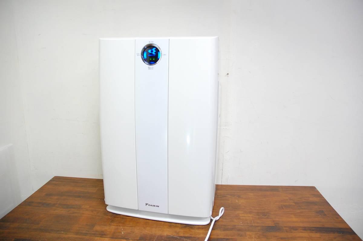 美品 ダイキン 加湿器 空気清浄機 MCK70MY-W うるおい光クリエール 加湿17畳 空清30畳 2011年製