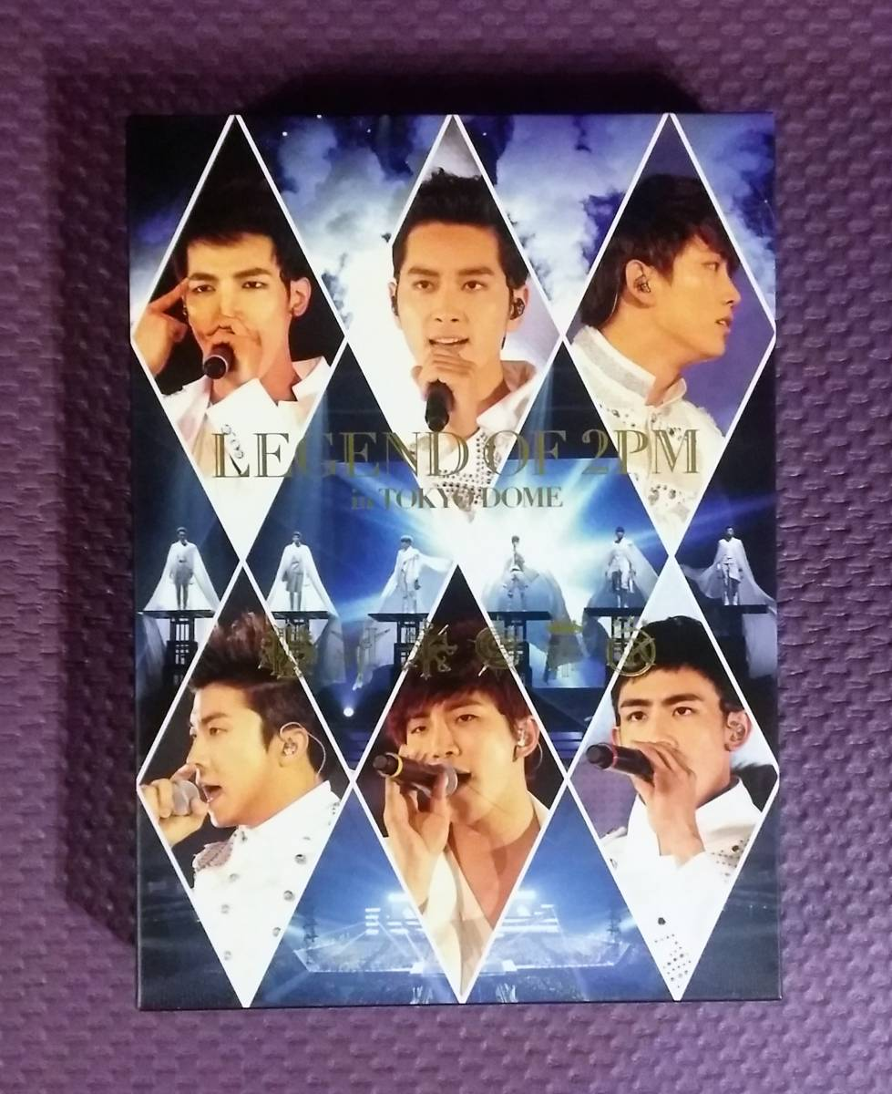 LEGEND OF 2PM in TOKYO DOME (初回生産限定盤) DVD