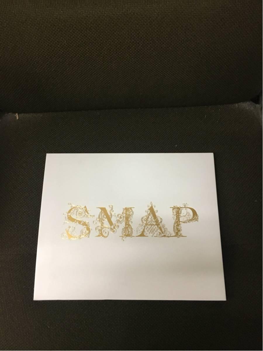 スマップ SMAP 写真集