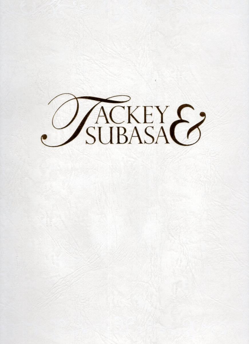 """【パンフレット】タッキー&翼 """"タキツバ BEST TOUR 2007~2008""""◆滝沢秀明×今井翼◆ジャニーズ.Jr"""
