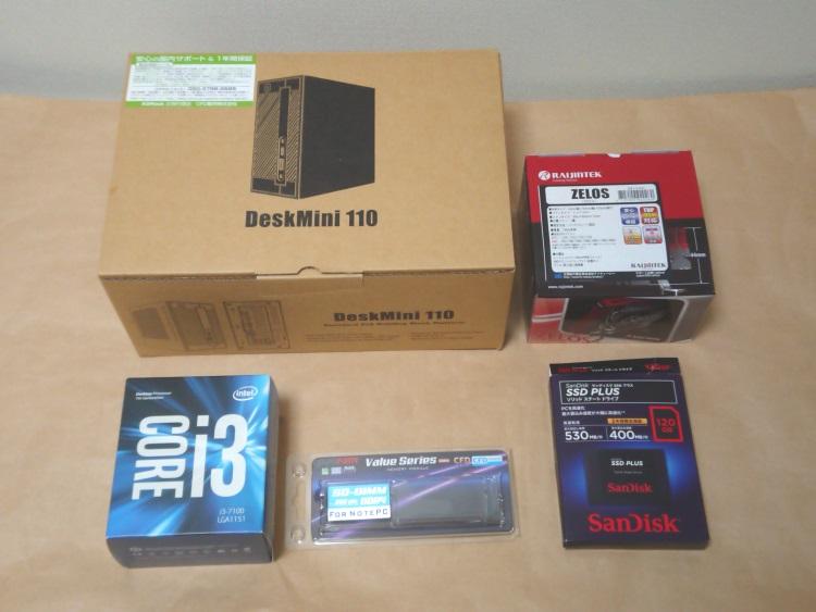 ASRock Desk Mini 110/B/BB 完成品 Win10 Pro/i3-7100/メモリ8GB/SSD 120GB