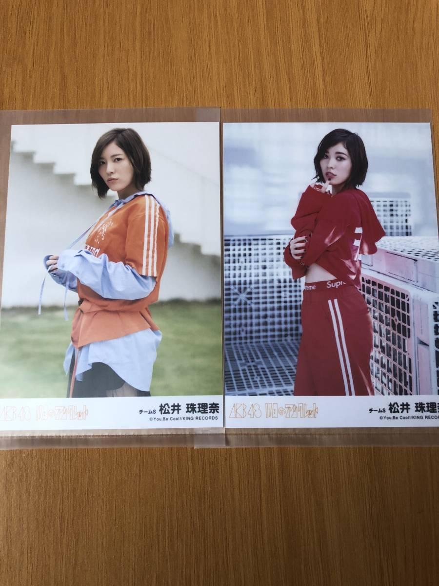 11月のアンクレット 写真 2枚セット 松井珠理奈