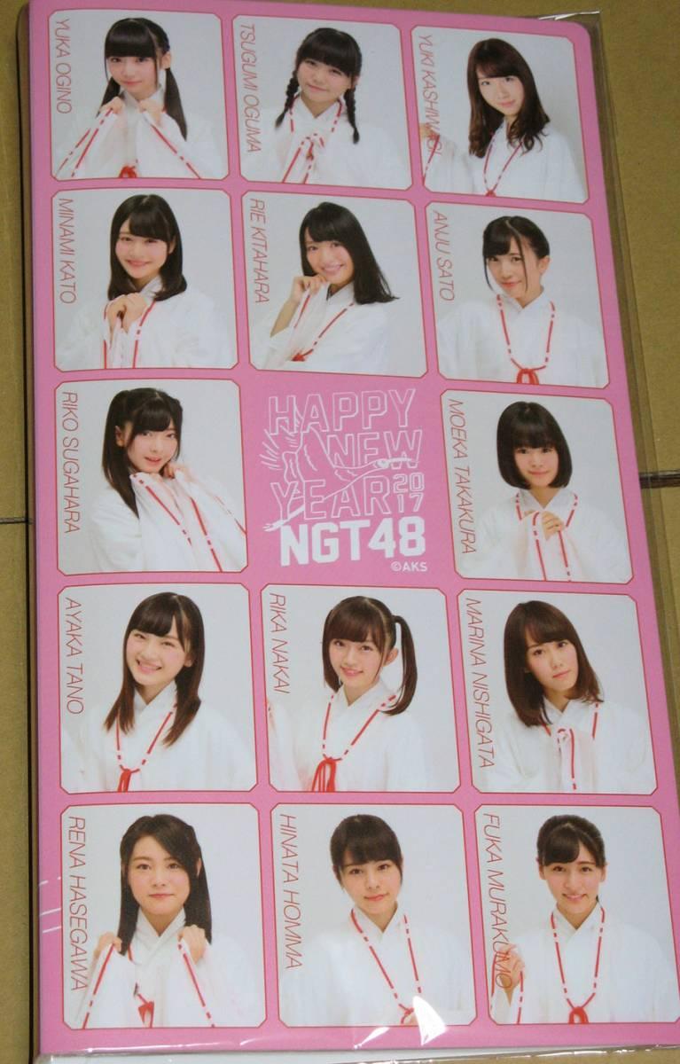NGT48 生写真ファイル 2017新春バージョン 新品
