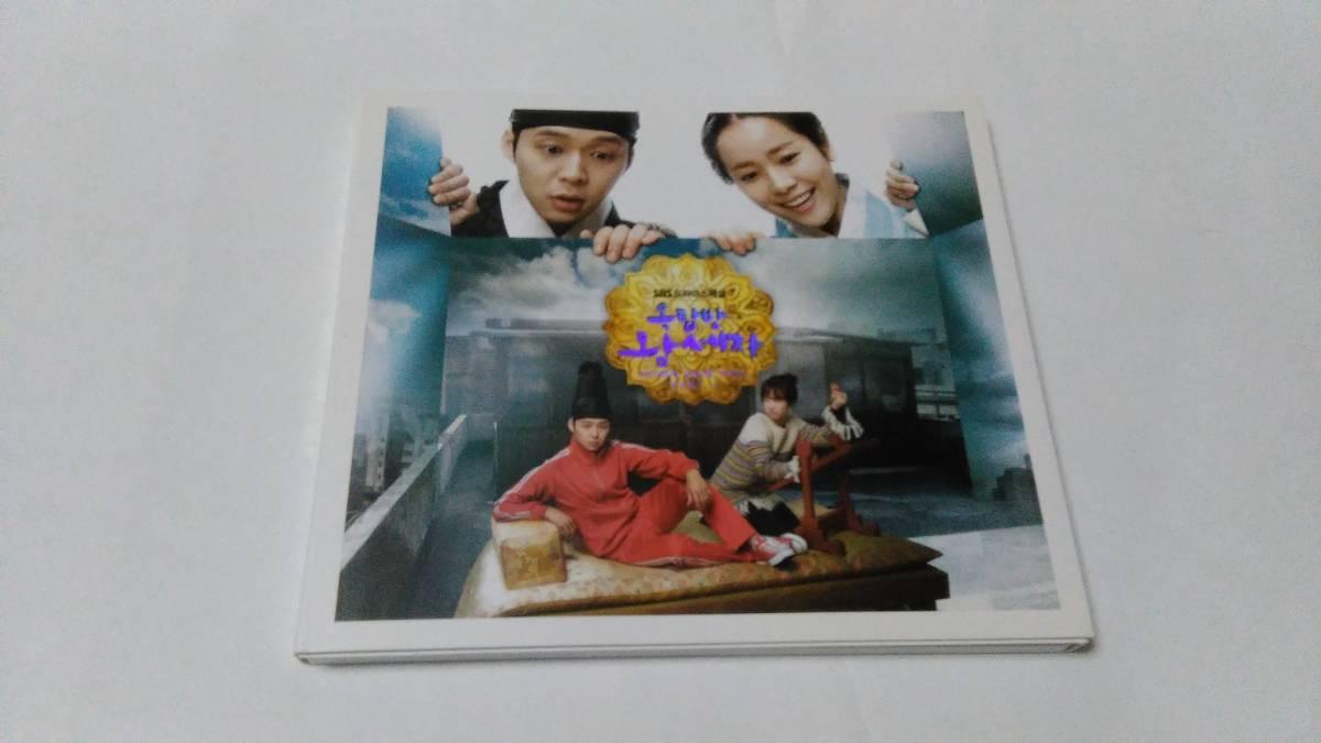 韓国ドラマ OST ☆屋根部屋のプリンス☆ Part.1 SBS 韓国盤 ユチョン ハンジミン
