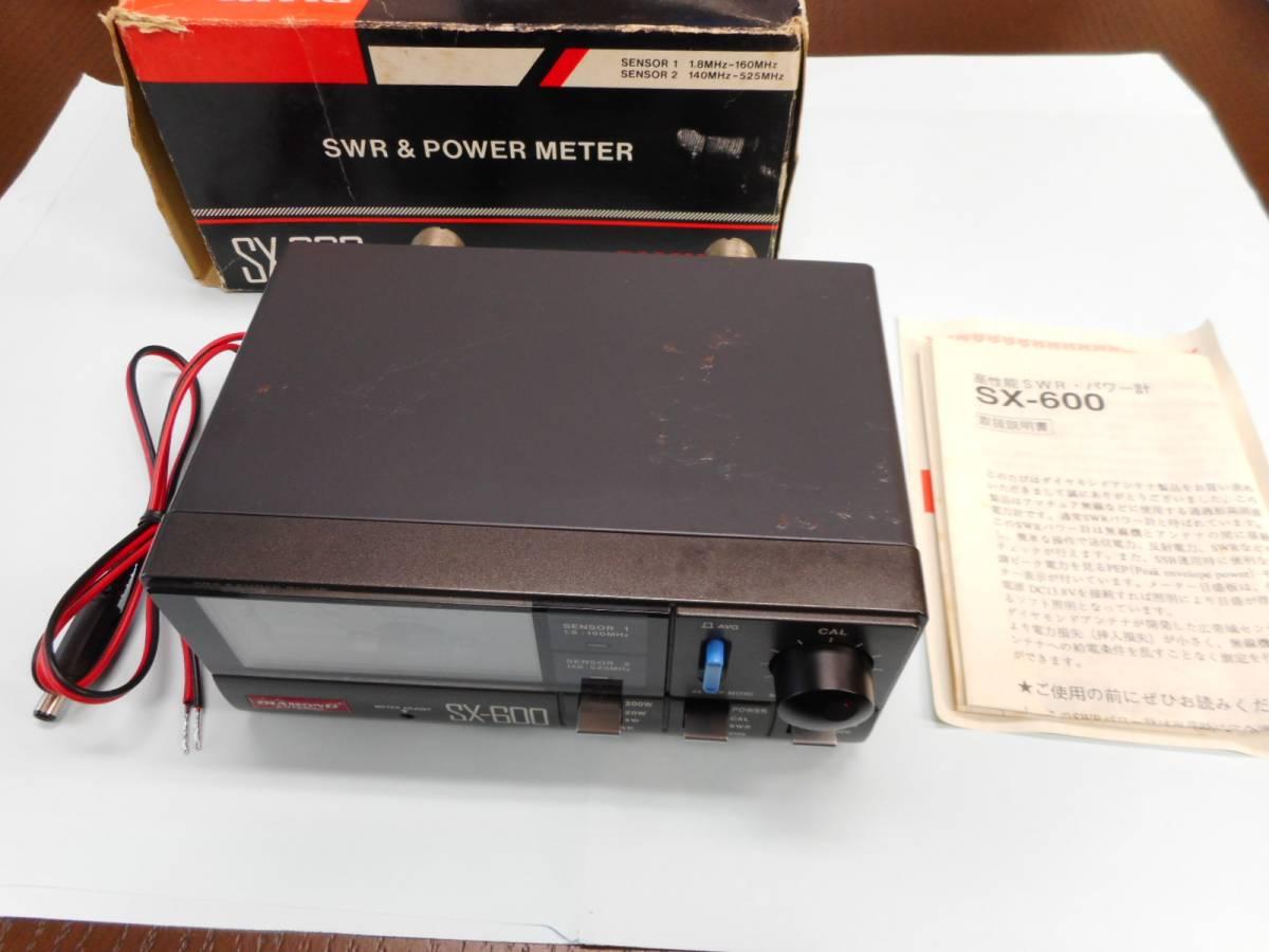 DIAMOND 第一電波 SX-600 SWR&パワーメーター 200W 1.8MHz~525MHz 中古品