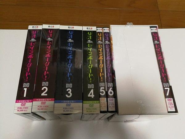 Rio RainbowGate! DVD 全7巻 初回版 新品未開封 リオ レインボーゲート Rainbow Gate ライブグッズの画像