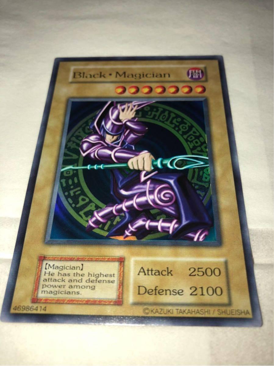 Vジャンプ 1000枚限定 英語版ブラックマジシャン black maqician ウルトラレア 未使用品_画像5