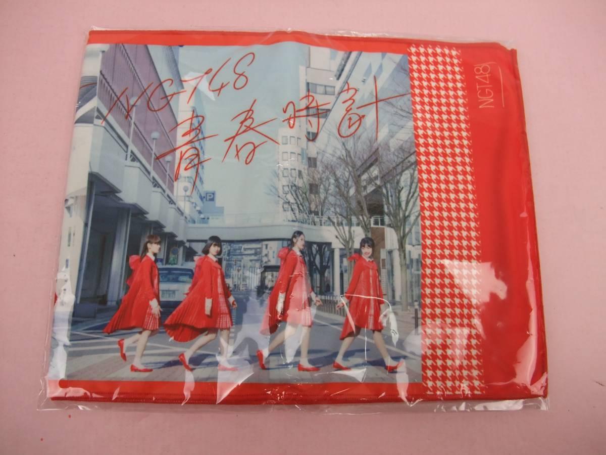 NGT48 青春時計 マイクロファイバータオル マフラータオル HMV ライブグッズの画像