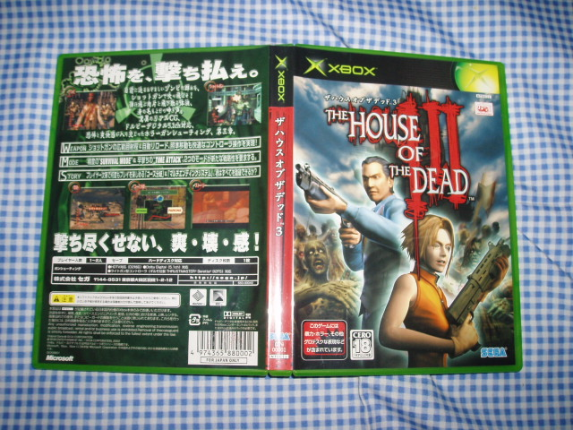 Xbox The House Ob The Dead 3 Sega Game S Real Yahoo Auction Salling