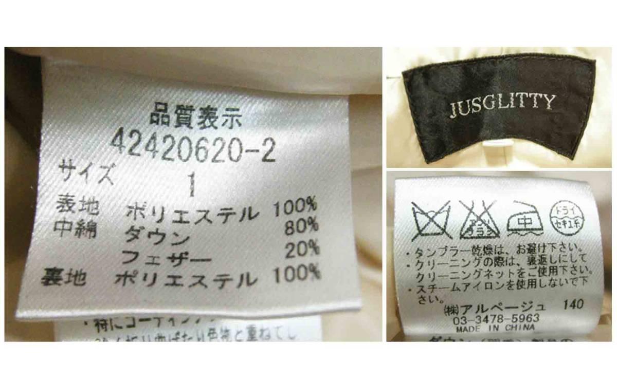 ■JUSGLITTY【ジャスグリッティー】薄ピンク ビジュー付 ダウン コート 1_画像10