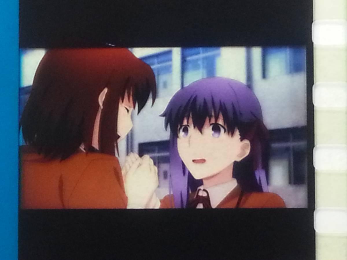 劇場版 Fate stay night Heaven's Feel 来場者特典 6週目 35mmフィルム さくら 桜