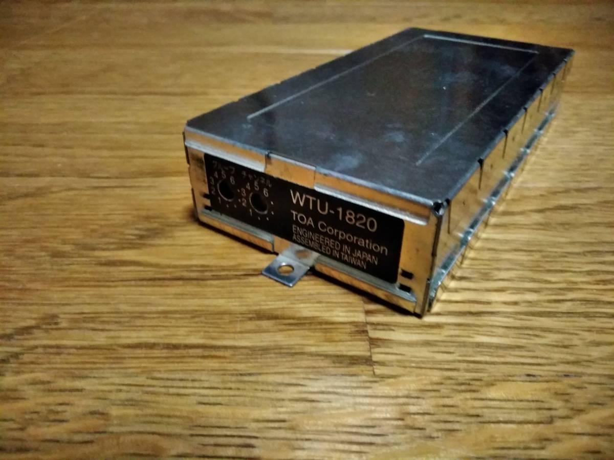 TOA ワイヤレスチューナー WTU-1820