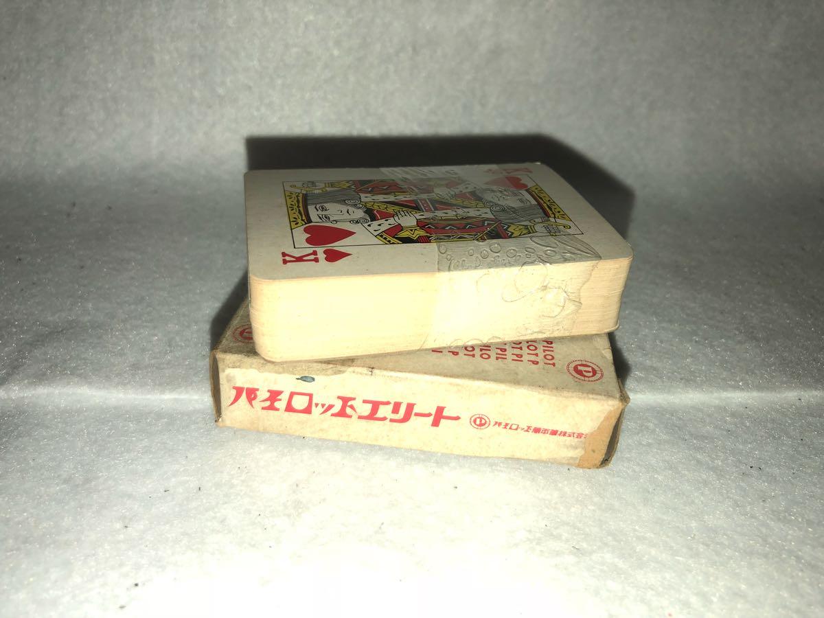 大橋巨泉 当時物 デッドストック 1970年代 PILOT パイロット エリート トランプ 紙 非売品 販促品 コメディアン 古い 昔の 昭和 レトロ_画像2