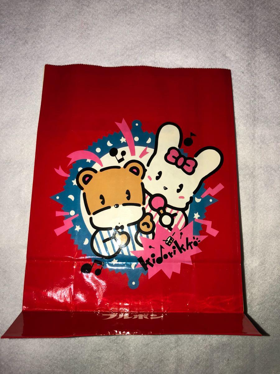 ブルボン 紙袋 販促品 非売品 当時物 デッドストック 古い 昔の 昭和 レトロ お菓子 駄菓子屋 ノベルティ_画像2