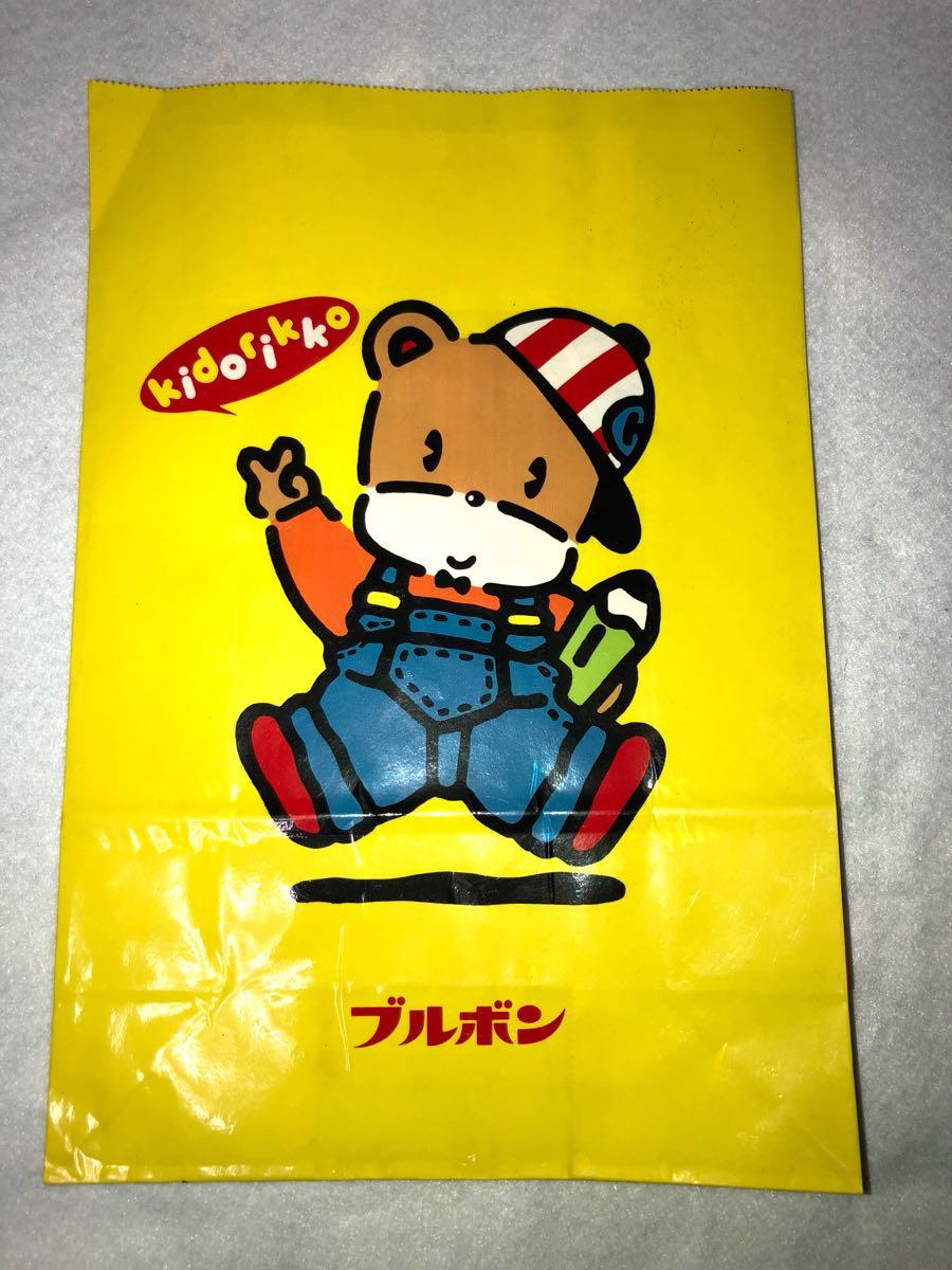 ブルボン 紙袋 販促品 非売品 当時物 デッドストック 古い 昔の 昭和 レトロ お菓子 駄菓子屋 ノベルティ_画像1