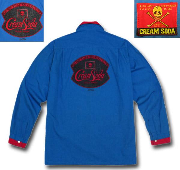 激レア♪ 80s CREAM SODA 角ドクロ スカルワッペン 開襟シャツ! 当時物 クリームソーダ