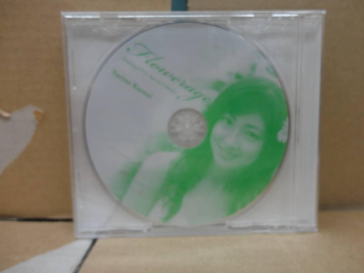 H3504 熊井友理奈写真集 Flowerage Making DVD Special Edition 新品