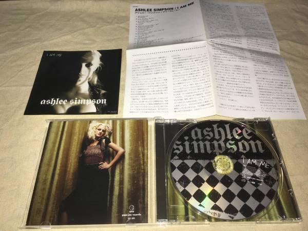 [送料込]国内盤CD☆ASHLEE SIMPSON / I AM ME★ アシュリー・シンプソン / アイ・アム・ミー(2005作品)