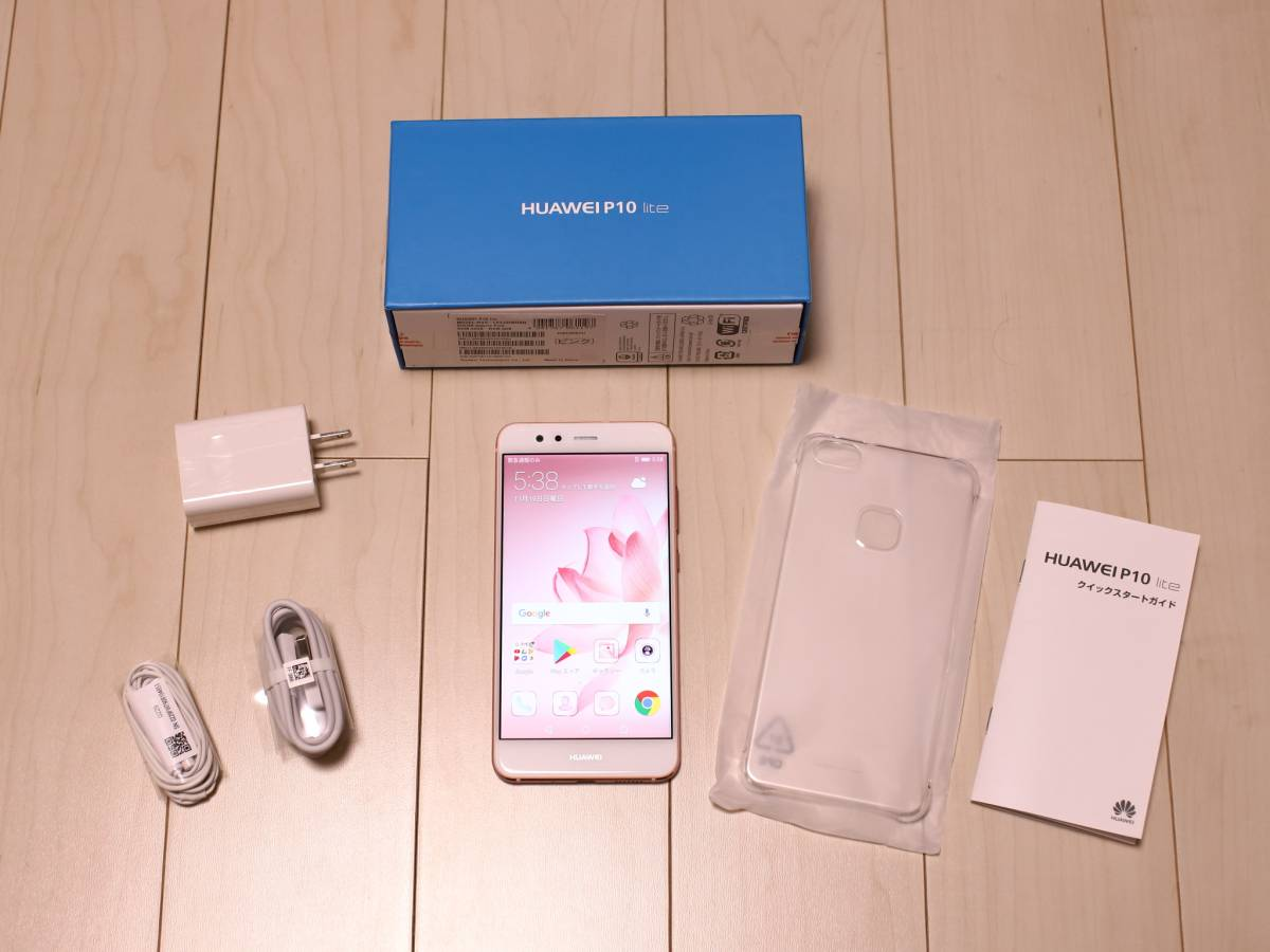 HUAWEI P10 lite Android7.0 Dual Sim対応 SIMフリー さくらピンク ほぼ未使用 送料無料