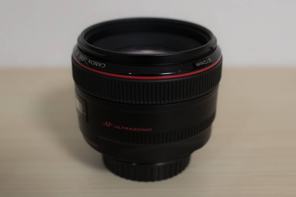 【中古/美品】Canon EF 50mm F1.2L USM