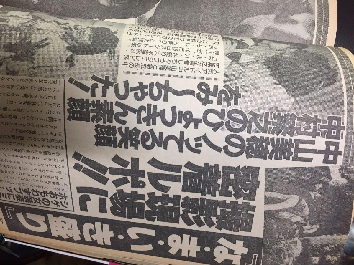 伊藤宏美 評判