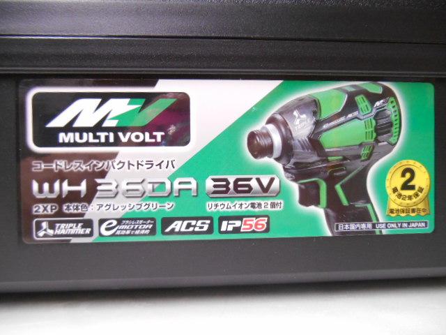 ★新品 送料無料!日立 36V マルチボルト コードレスインパクトドライバ WH36DA (2XP)