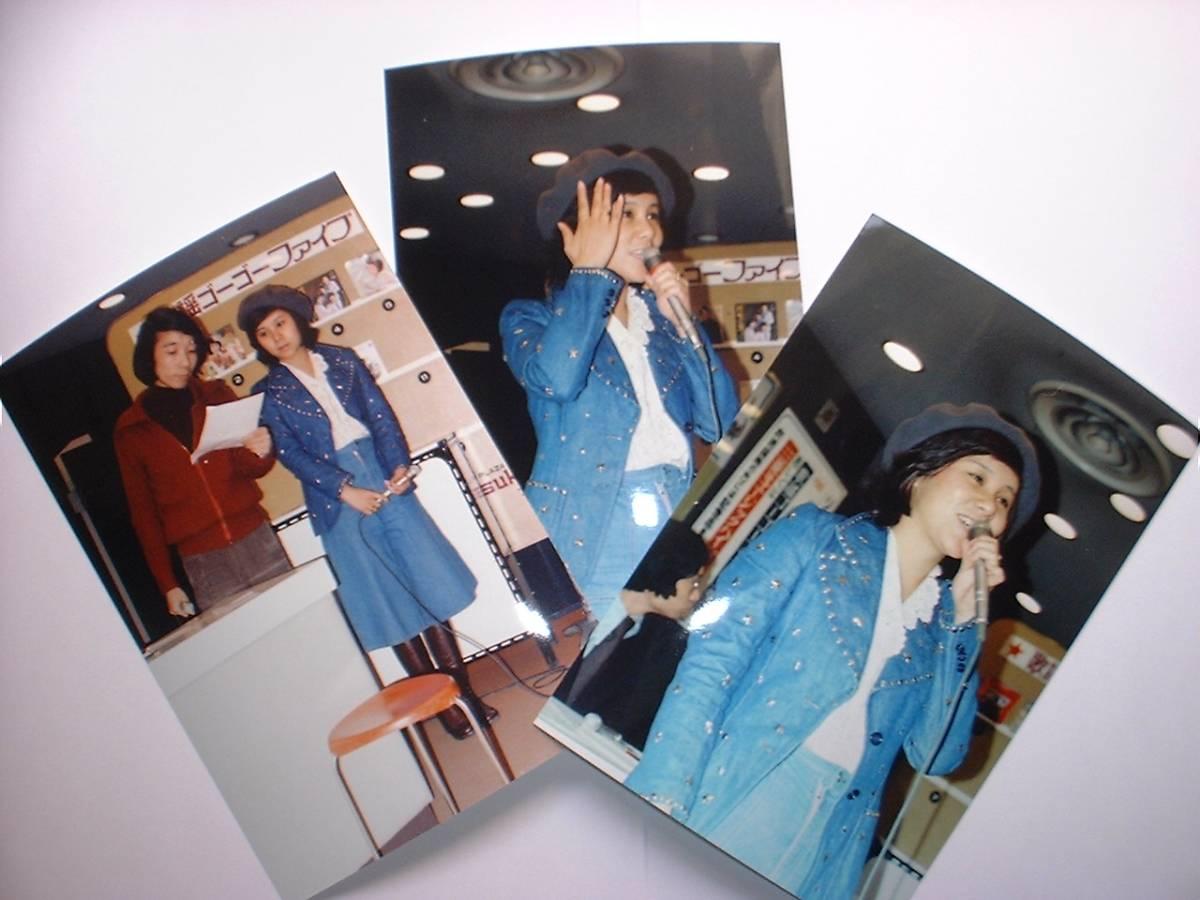 天地真理 生写真 3枚 1975.3.24 MBSラジオ 笑福亭鶴光