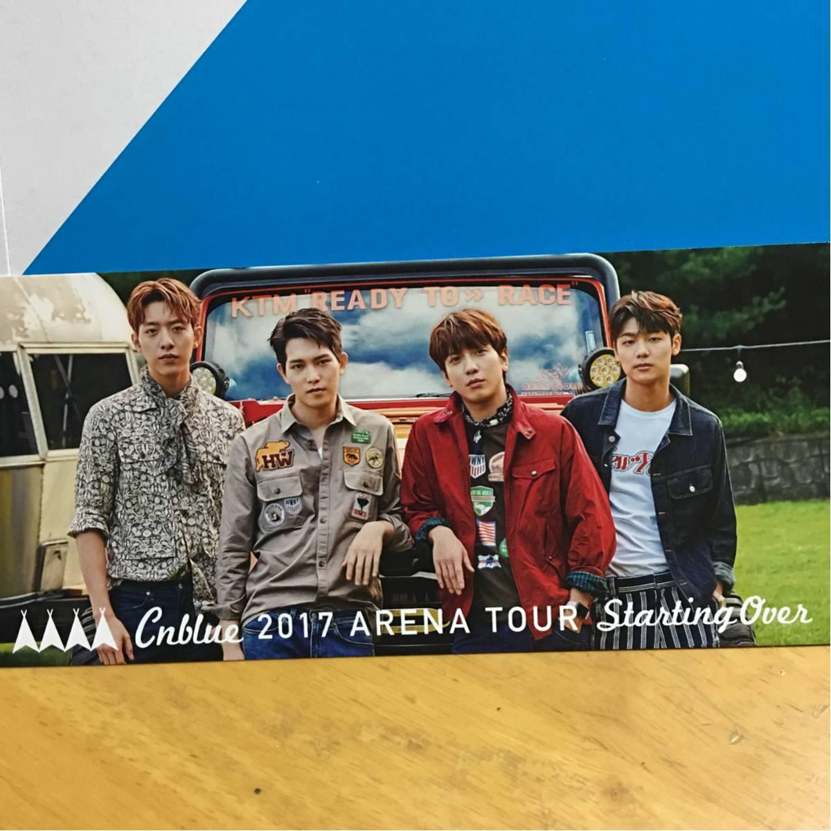 CNBLUE 2017Arena TOUR StartingOver チケット ライブグッズの画像