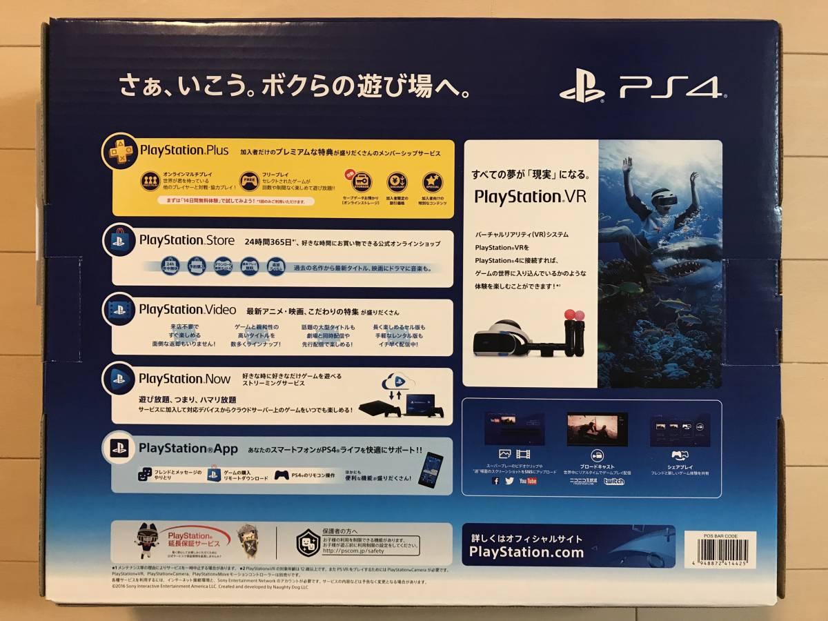 PlayStation 4 プレイステーション4 ジェットブラック 500GB 黒 新品 未使用_画像2
