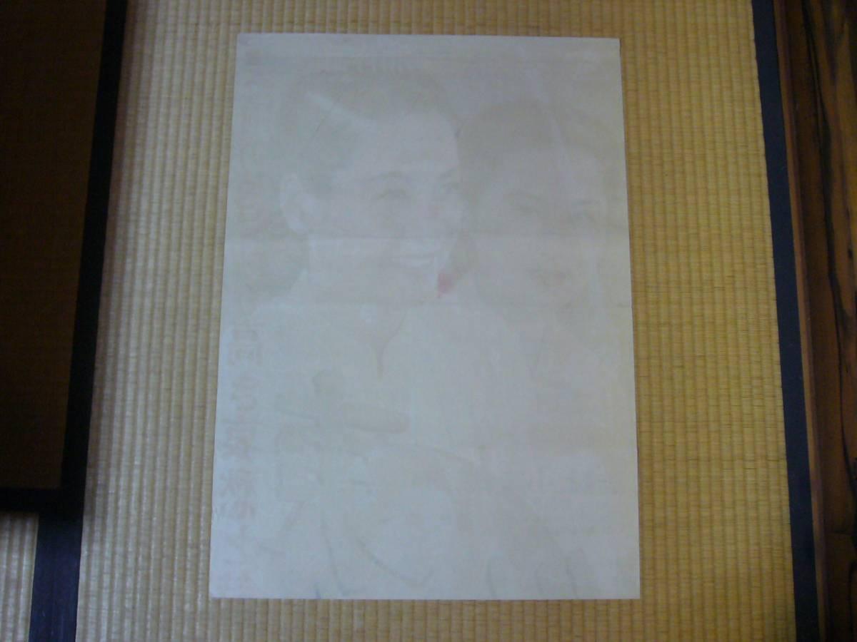 ●映画ポスター●N1(A) 東京物語 原節子 香川京子 小津安二郎監督 B2(縦看二枚の内の上部一枚のみ)_なぜ、だまって買われなかったのか不思議。