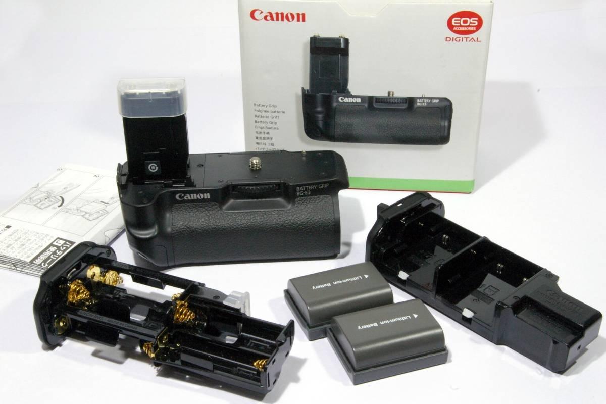 CANON キャノン デジタルカメラ EOS KISS X 用 バッテリーグリップ BG-E3 kenko nb-2lh 2個付