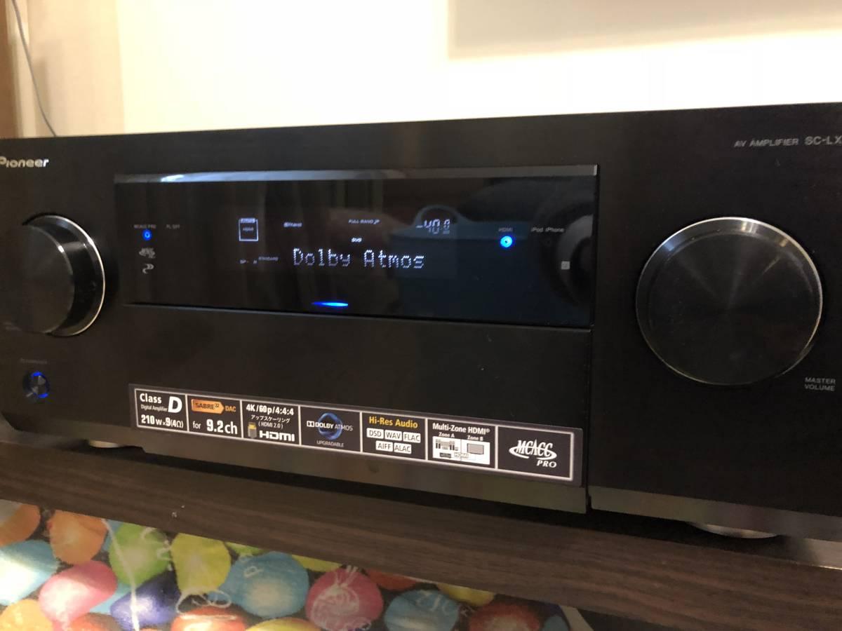 【中古美品 送料無料】パイオニア AVレシーバー SC-LX58 DolbyATMOS 9.2ch AirPlay ハイレゾ対応
