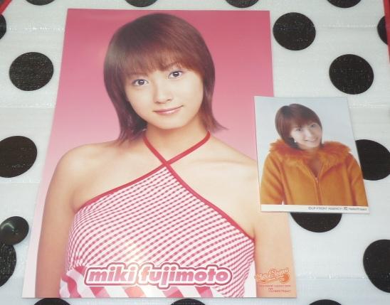 デビュー当時♪藤本美貴♪ポスター♪写真♪♪♪T