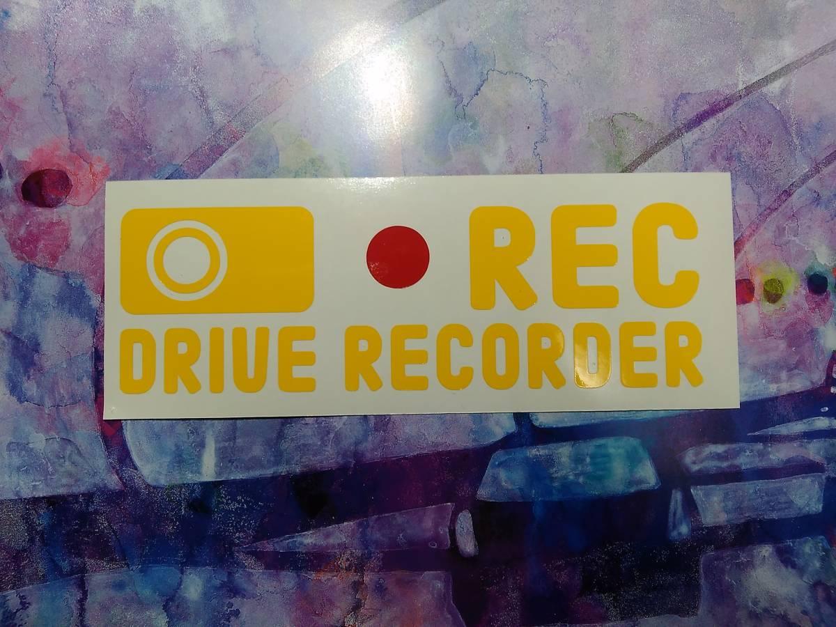 送料無料 あおり運転 被害 防止 対策 威嚇 撃退 ドライブレコーダー 録画中 後方録画中 ステッカー 煽り運転 ドラレコ (リア カメラ 360度_画像1