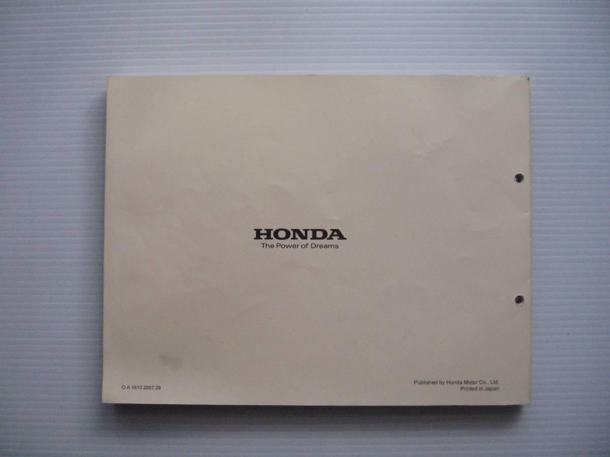 S2000 パーツカタログ正規★第7版★平成19年9月発行_画像3