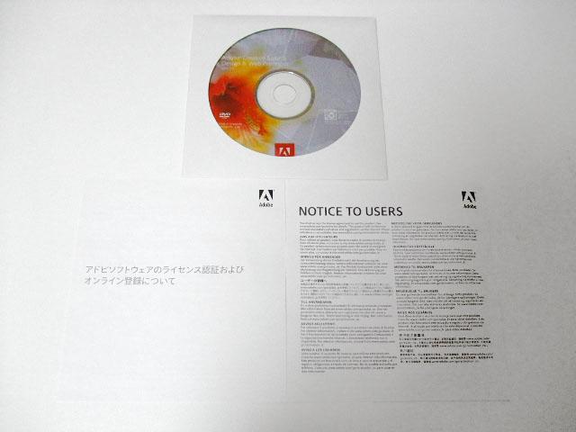 Adobe Creative Suite 6 Design & Web Premium Mac(Illustrator CS6, Photoshop CS6 Extended, Dreamweaver CS6 etc...)【美品/認証可】