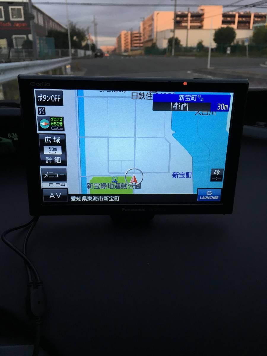 1円売り切りスタート!!パナソニック・panasonic・CN-Gp755VD_画像2