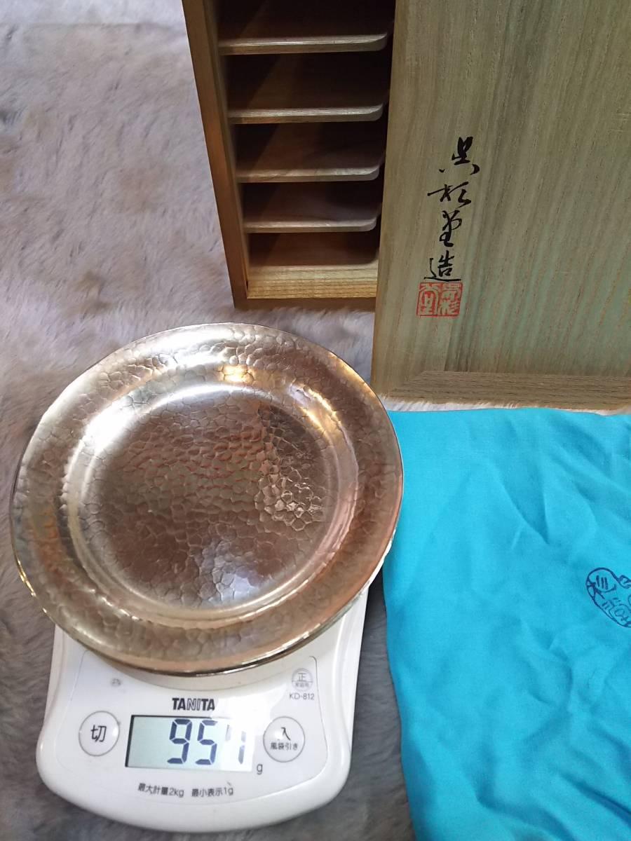 (鳥羽)うぶだし最終値下げ茶道具呉杉堂純銀菓子皿10枚セット重量957グラム 共箱式布付き_画像5