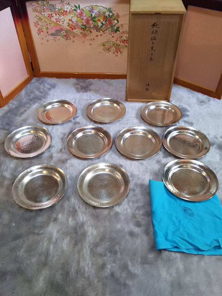 (鳥羽)うぶだし最終値下げ茶道具呉杉堂純銀菓子皿10枚セット重量957グラム 共箱式布付き_画像10