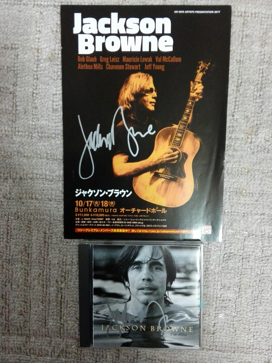Jackson Browne/ジャクソン・ブラウン直筆サインCD+チラシ