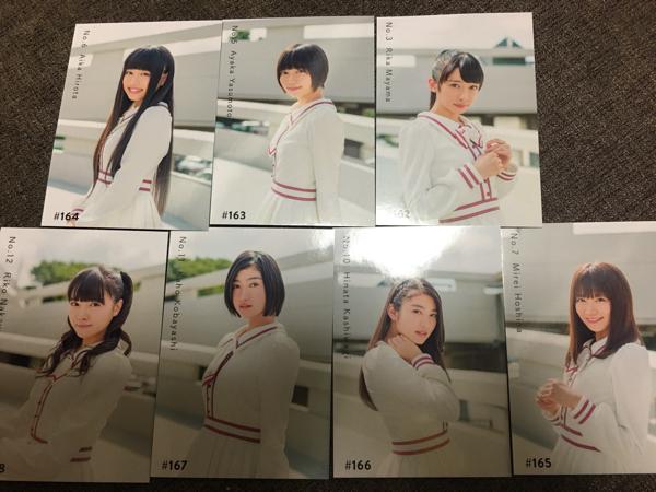 【コンプリート】私立恵比寿中学 シンガロン トレカセット ライブグッズの画像