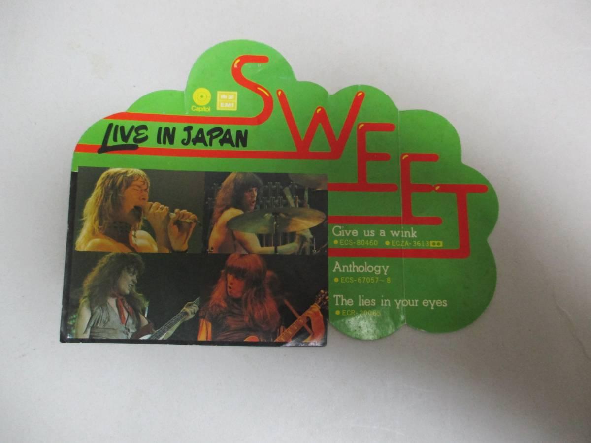 宣伝用ステッカー SWEET LIVE IN JAPAN ブライアン・コノリー Brian Connolly