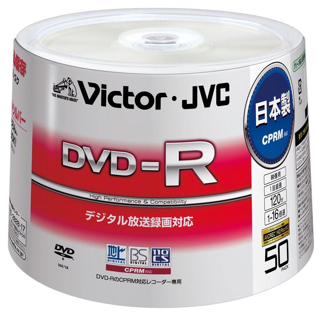 日本製 ビクターVictor・JVCデジタル放送録画対応CPRM対応 録画用DVD-R 120分 50枚パック1~16倍VD-R120NQ50 ビクターアドバンストメディア