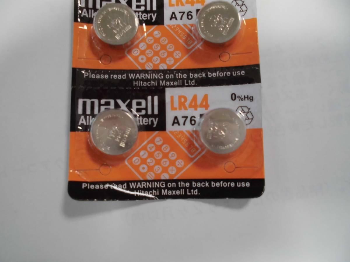 ◎☆2個(1枚)☆マクセル電池 LR44 A76 追加有 B◎まとめて取引選択(3種類落札)で送料無料◎◎送料63円_画像1