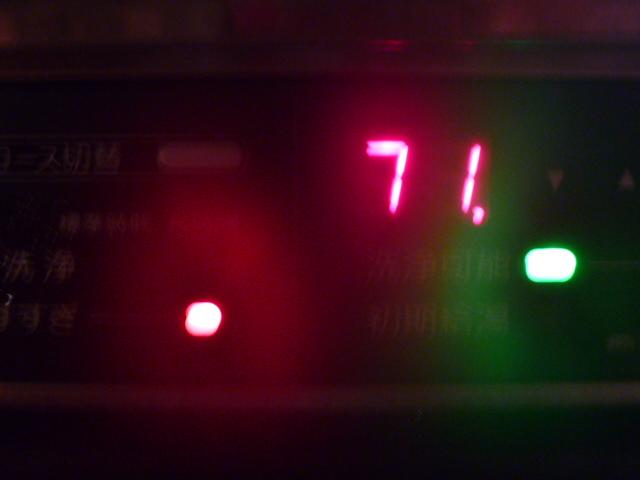 ★ホシザキ★食器洗浄機★分解清掃済み★メンテナンス済み★保証付き★ポップアップ式★三相200V50Hz★動作確認済み★設置エリア有り★_画像6