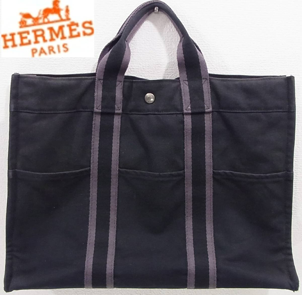 HERMES フールトゥMM 黒 キャンバストートバッグ ブラック×ダークグレー 2本ライン トートMM コットン手提げかばん ハンドバッグ エルメス_画像1