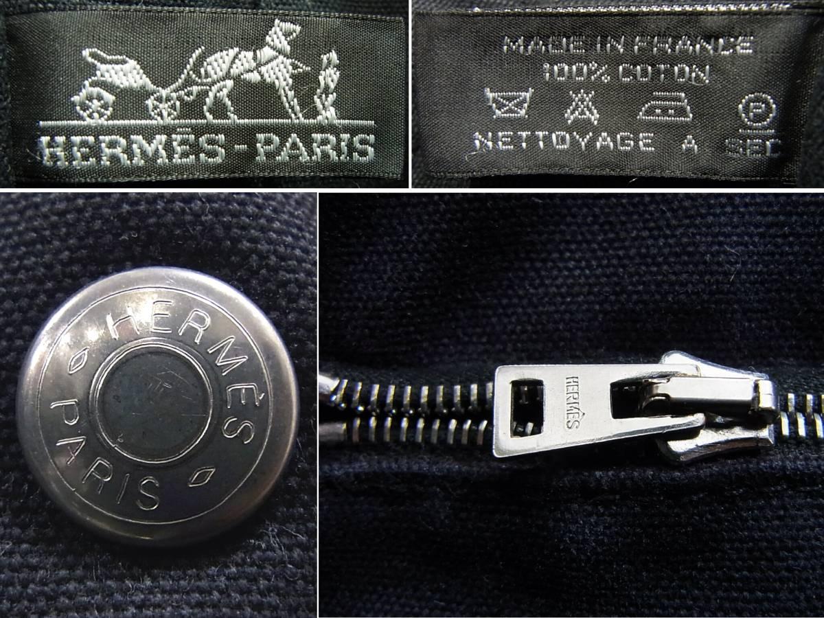 HERMES フールトゥMM 黒 キャンバストートバッグ ブラック×ダークグレー 2本ライン トートMM コットン手提げかばん ハンドバッグ エルメス_画像5
