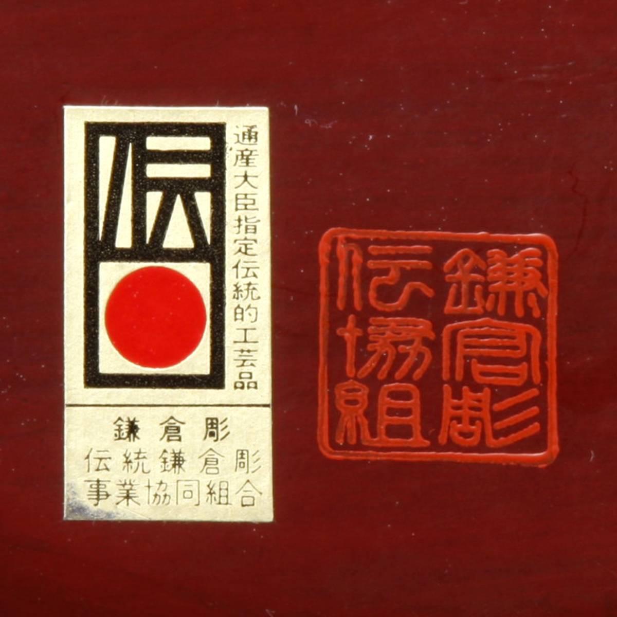 鎌倉彫 7寸盆 伝協組 伝統鎌倉彫事業協同組合 直径21.5cm 高さ2㎝ 140g 中古 KA-6699_画像3